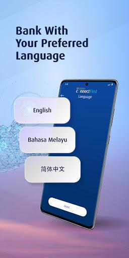 Hong Leong ConnectFirst apktram screenshots 7