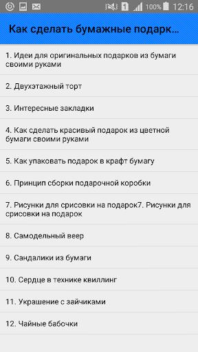 dating app i kvillinge)