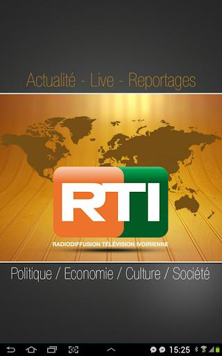 RTI Mobile 2.4 Screenshots 9
