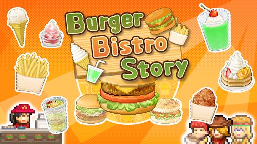 Burger Bistro Story  screenshots 3