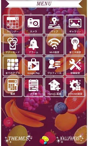 フルーツ壁紙 サマーナイト・カクテル For PC Windows (7, 8, 10, 10X) & Mac Computer Image Number- 7