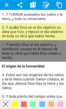 Santa Bibliaのおすすめ画像1