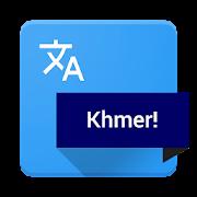 Khmer! - a free Audio-Phrasebook