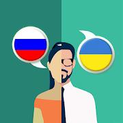 Russian-Ukrainian Translator