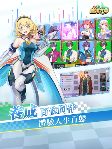 Taiwan Mahjong Tycoon android2mod screenshots 13