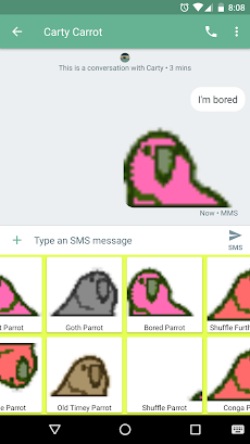 パロット パーティー party parrotの作り方・元ネタ・素材をまとめてみた