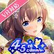 オルタナティブガールズ2<VR対応 美少女 RPGゲーム> Android