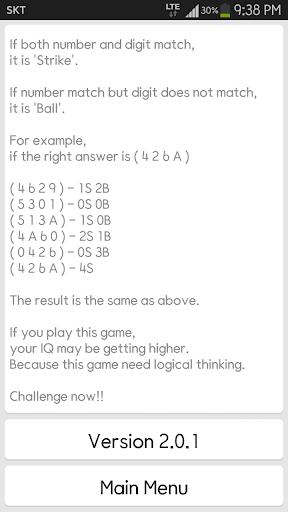 IQ Baseball - Number Puzzle 2.3.0 screenshots 3
