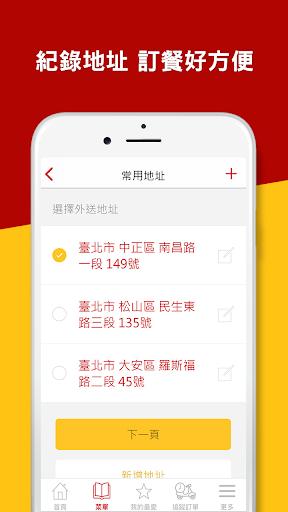 u9ea5u7576u52deu6b61u6a02u9001 android2mod screenshots 4