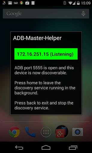 adb master screenshot 3