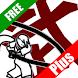 No Bushido, No Japan++(Free) - Androidアプリ