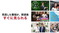 テレ東動画 by ネットもテレ東のおすすめ画像4