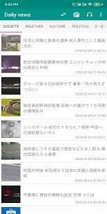J News- RSS Japanese news reader for NHK