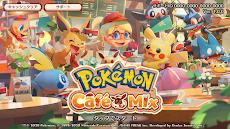 Pokémon Café Mixのおすすめ画像1