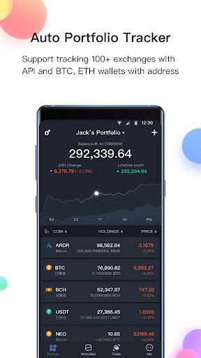BitUniverse - Crypto Portfolio & Grid Trading Bot 2.10.5 Screenshots 1