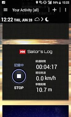Sailor's Logのおすすめ画像5