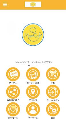 Maze Cafe* ラーメン美谷のおすすめ画像1
