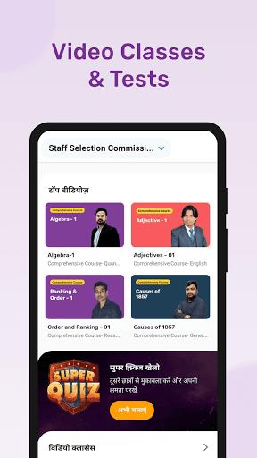 Entri: Learning App for Job Skills apktram screenshots 3