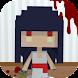 幽霊少女 - 新作のゲームアプリ Android