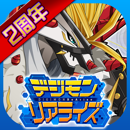 デジモンリアライズ Digimon ReArise MOD Menu APK | Attack x1-x100