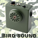 BirdSound - Richiamo uccelli
