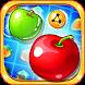 甘いフルーツマニア - グミフルーツブラスト - Androidアプリ