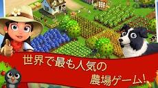 FarmVille 2: のんびり農場生活のおすすめ画像1