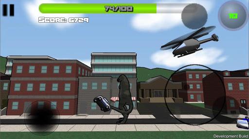 Attack of the Giant Mutant Lizard  screenshots 2