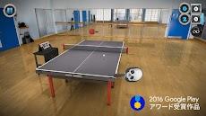 Table Tennis Touchのおすすめ画像1