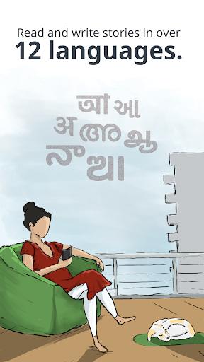 Free Stories, Audio stories and Books - Pratilipi 4.7.1 Screenshots 3