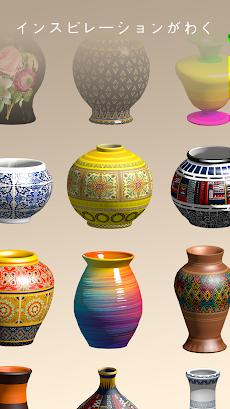 Pottery Master – くつろぎの陶芸のおすすめ画像1