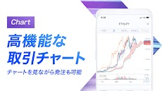 SBI VCトレード - ビットコイン リップル 暗号資産(仮想通貨)ビットコインなどの仮想通貨取引のおすすめ画像3