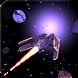 スペース ジェット 飛行 冒険 - Androidアプリ