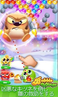 Bubble Wings: offline bubble shooter gamesのおすすめ画像2