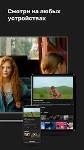 PREMIER — сериалы, фильмы, мультфильмы, ТВ онлайн 4