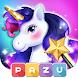 私のユニコーンは子供向けのゲームをドレスアップします Unicorn games for kids - Androidアプリ