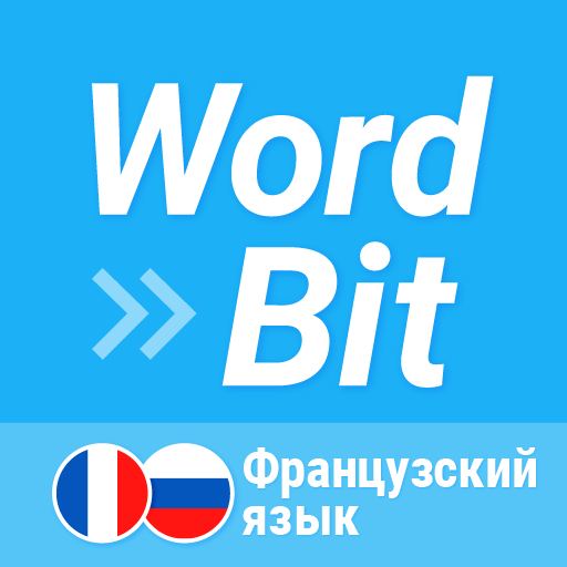 WordBit Французский язык (French for Russian) Icon
