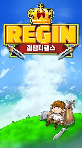 Regin: ub79cub364 ub514ud39cuc2a4 2.0.6 screenshots 1