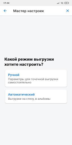 u0421u0430u0434u043eu0432u043eu0434 - u0410u0433u0440u0435u0433u0430u0442u043eu0440 android2mod screenshots 8