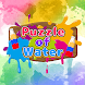 Puzzle of Water