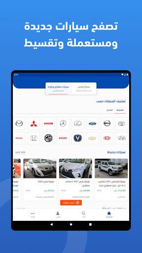 Syarah - Saudi Cars marketplace screenshots 11