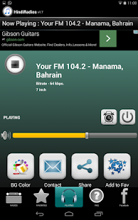 Hindi Radio Online - India Hindiradios