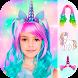 ユニコーン写真ステッカー Unicorn Photo Stickers - Androidアプリ