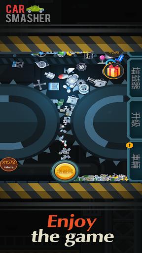 Car Smasher  screenshots 3