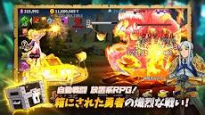 箱にされた勇者 - 放置系RPGのおすすめ画像3