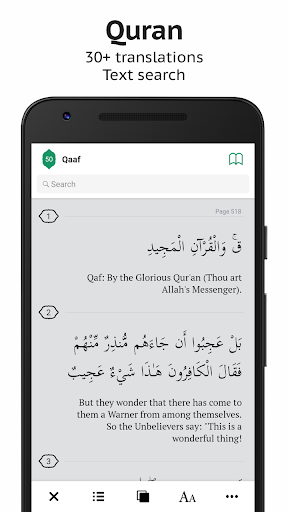 Sajda - Muslim Prayer times, Azan, Quran & Qibla 3.6 Screenshots 2