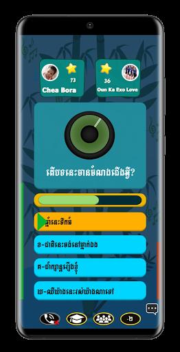 Khmer Song Quiz 3.0.1 screenshots 4