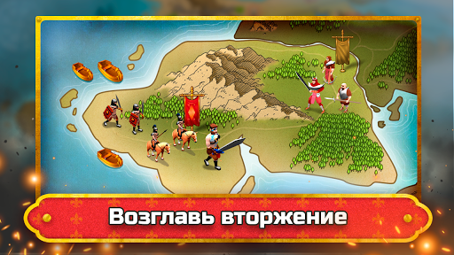 Leader: Tribal Invasion  screenshots 16