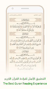 Ayah: Quran App 6.0.1-p2