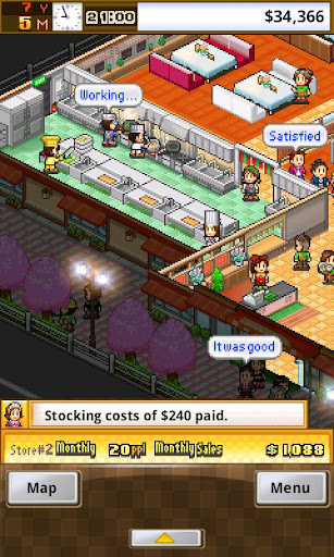 Cafeteria Nipponica modavailable screenshots 6